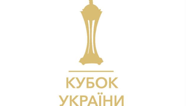 Сьогодні визначаться учасники фіналу Кубка України з футболу