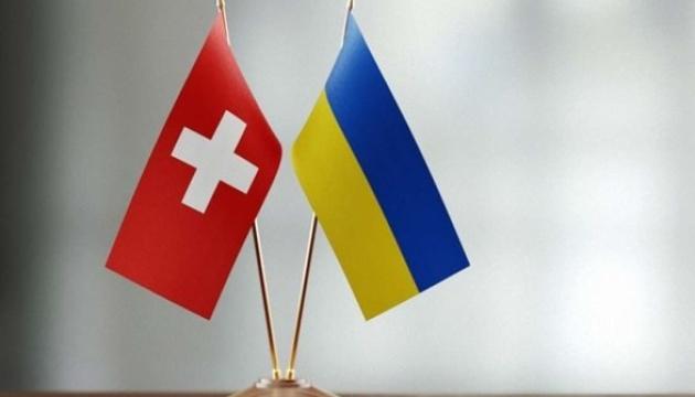 Посол України провів зустріч з українцями Швейцарії