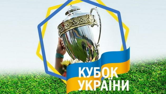 21 квітня стартує розіграш Кубка України з футболу серед жіночих команд