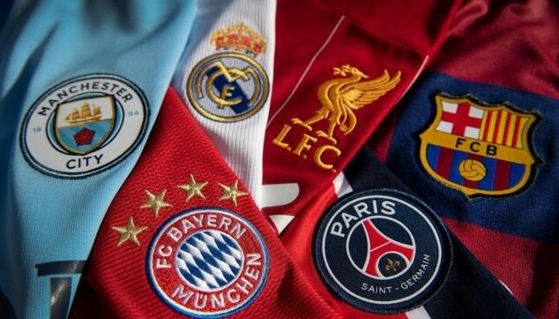 Футбольні клуби «Інтер» і «Атлетико» вийшли із Суперліги