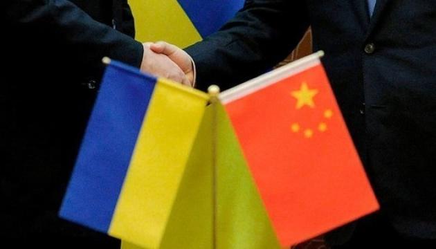 НАОМА створить у Китаї Українсько-китайський інститут образотворчого мистецтва