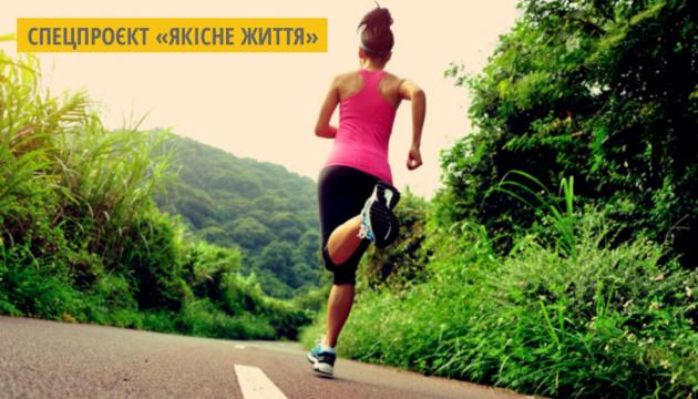 Чому корисно бігати: розповідає Центр громадського здоров'я