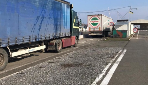 Almost 100 tonnes of humanitarian cargo delivered to occupied territories in eastern Ukraine