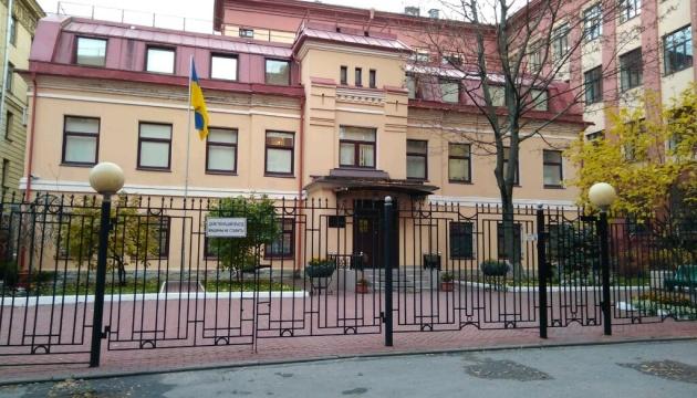 Український консул у Санкт-Петербурзі залишив територію Росії - МЗС