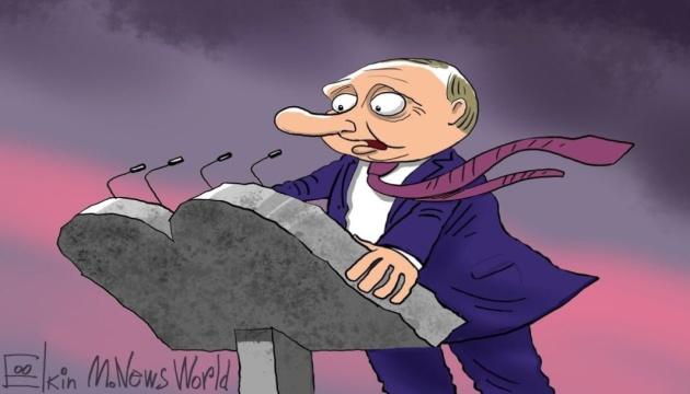 Путін перейшов до езопової мови, навальненці - до протестів