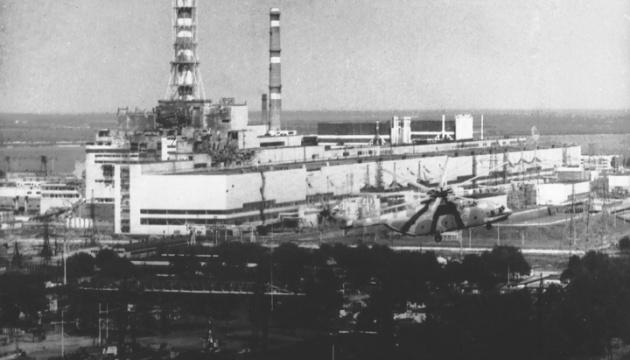 В Україні відкрили онлайн-виставку «Чорнобиль: 35 років пам'яті»