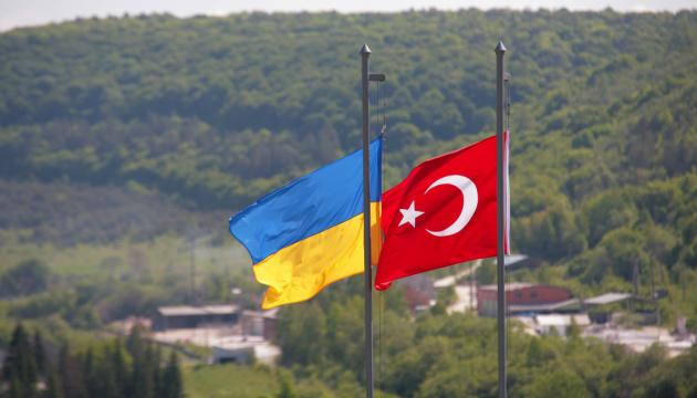 ЗСТ между Украиной и Турцией: в МИД рассказали о ходе переговоров