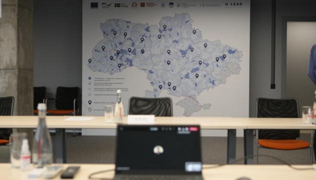 На Донеччині вже 70% органів самоврядування створили ЦНАПи