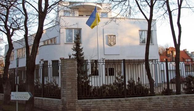 Посольство України в Естонії призупинило консульський прийом громадян