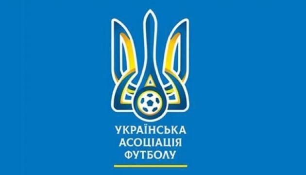 Українська асоціація футболу знову перенесла розгляд справи Гельзіна