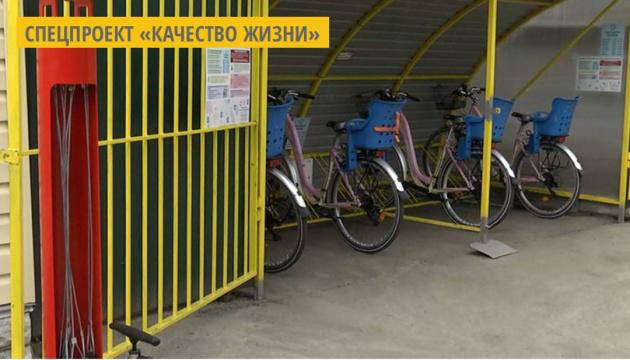 На Черниговщине заработал бесплатный велопрокат