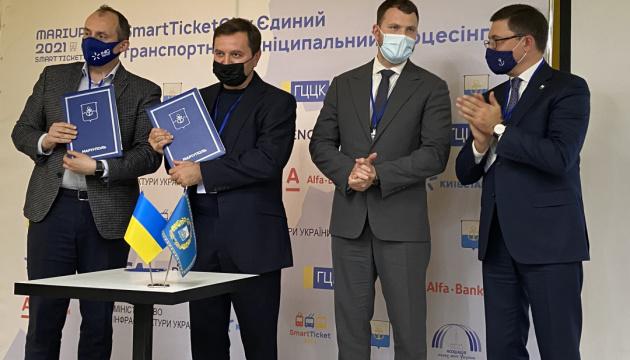 Киевстар будет предоставлять цифровые решения для развития инфраструктурных проектов в городах
