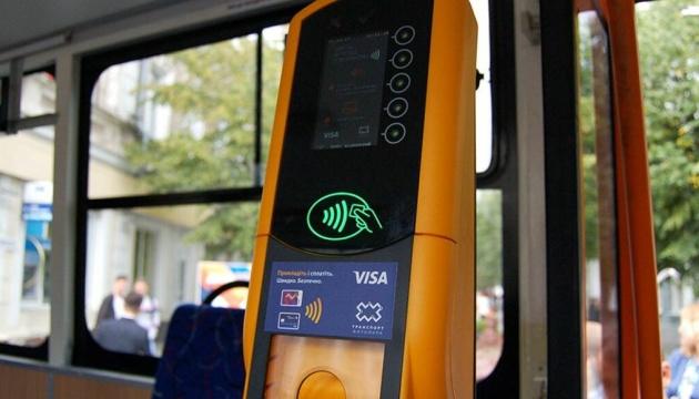 В Мариуполе заработал единый е-билет на все виды городского транспорта