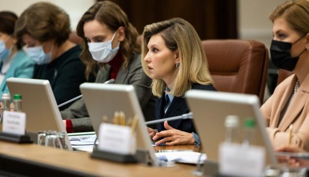 За ініціативи Олени Зеленської розробили план взаємодії міністерств проти домашнього насильства