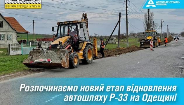 На Одесщине отремонтируют дорогу, соединяющую регион с Винницкой областью