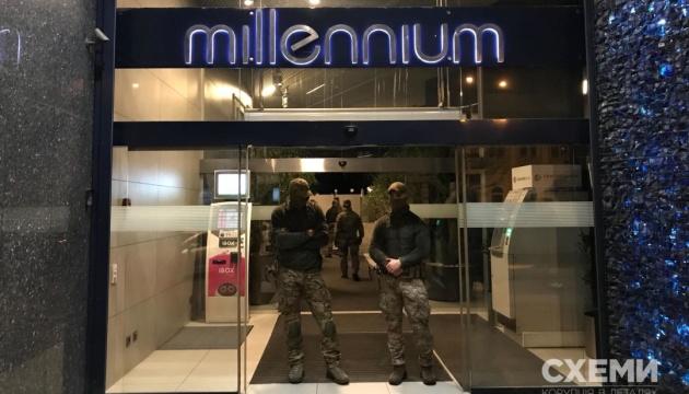 Служба безпеки пояснила обшуки в офісі Коломойського