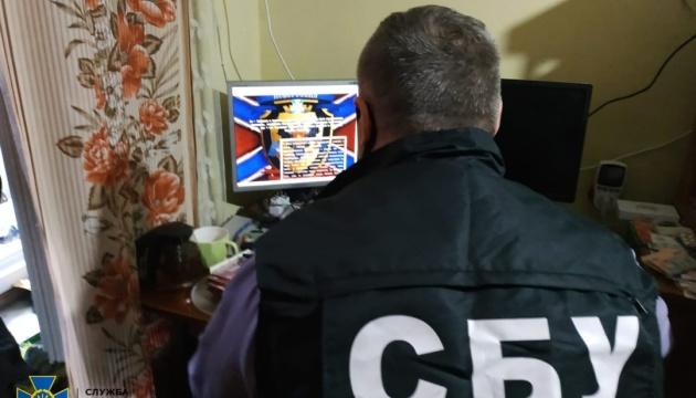 СБУ викрила проплаченого Росією хакера, який «полював» на дані спецслужбовців