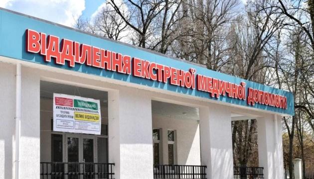 В Олександрії звели нове приймальне відділення - фото