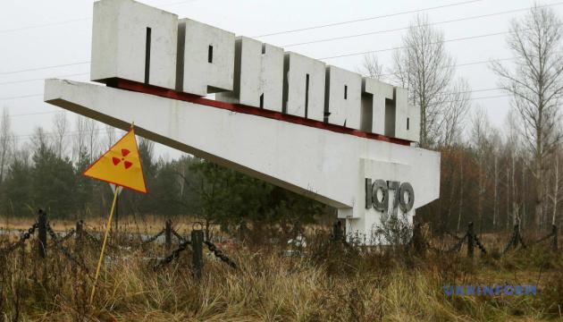 Припяти нужен статус памятника для защиты от вандалов - эксперт