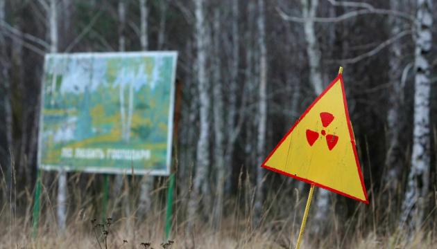Из Чернобыльской зоны планируют сделать