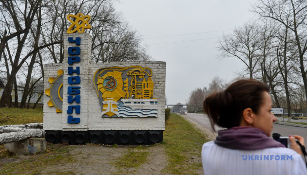 Чорнобиль має стати зоною відродження – Зеленський