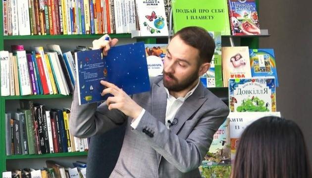 Українські діти в Туреччині зустрілися автором книги «Еко-історії для моїх маленьких друзів»