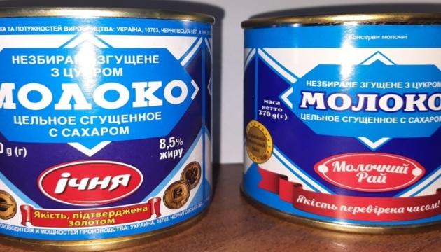 АМКУ рекомендовал двум производителям сгущенного молока не копировать упаковки конкурентов