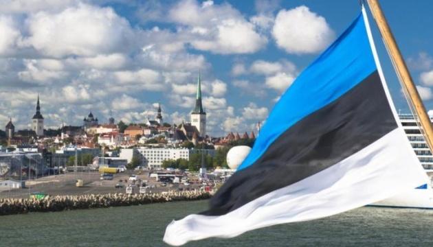 В Естонії видали перший практичний посібник українською – з вивчення естонської мови
