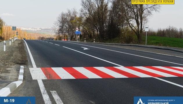 На Буковине удовлетворены состоянием отремонтированной в 2020 году трассы