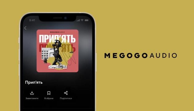 MEGOGO выпустил документальный аудиосериал «Припять»