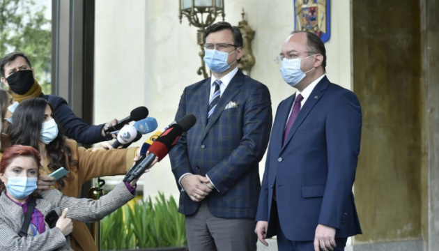 Украина и Румыния планируют открыть новые пункты пропуска на границе