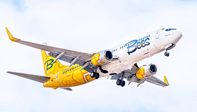 Херсон та Тбілісі з'єднає прямий авіарейс