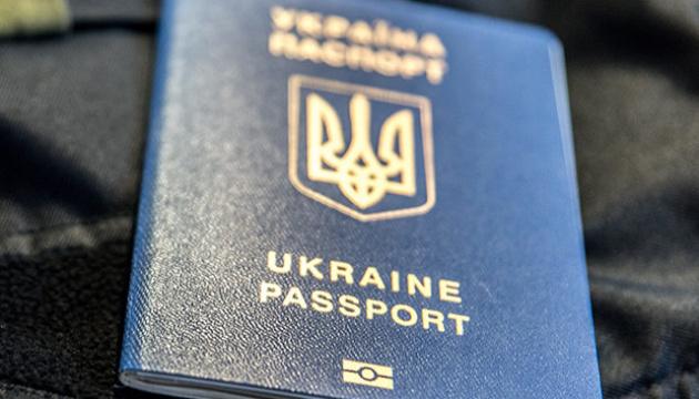 Już ponad 260 000 Ukraińców posiada zezwolenie na pobyt w Polsce