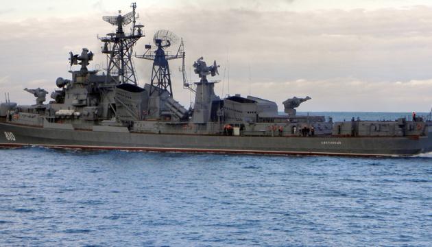 Russland sperrt drei Räume im Schwarzen Meer für ausländische Schiffe