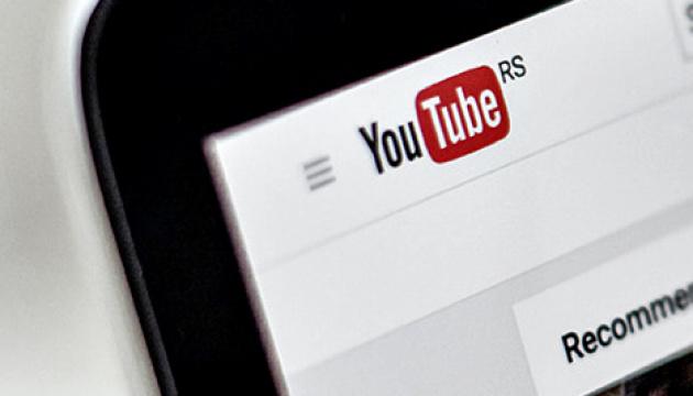 YouTube blockiert Kanäle 112 Ukraine, Zik und NewsOne