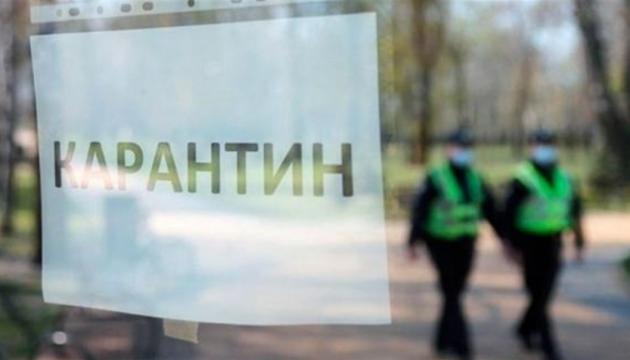 Київ послаблює карантин. Інфографіка