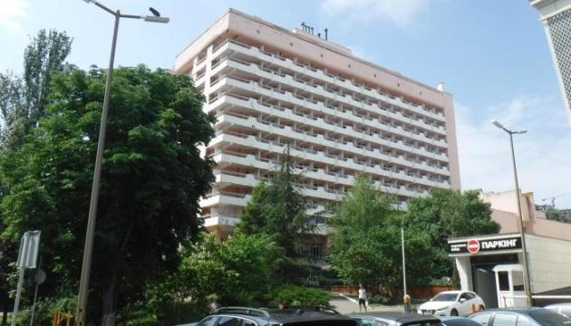 Фонд гарантування продає на аукціоні готель в Одесі