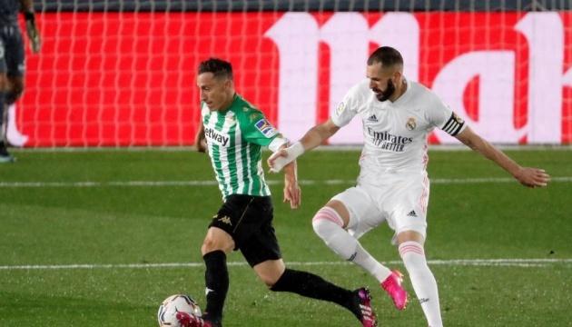 Ла Ліга: «Реал Мадрид» в черговий раз втрачає очки