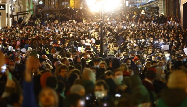 В Москве задержали нескольких активистов из-за акции в поддержку Навального