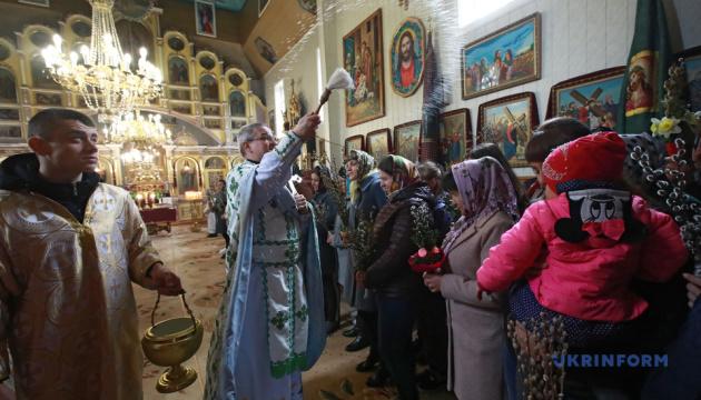Христиане восточного обряда празднуют Вербное воскресенье