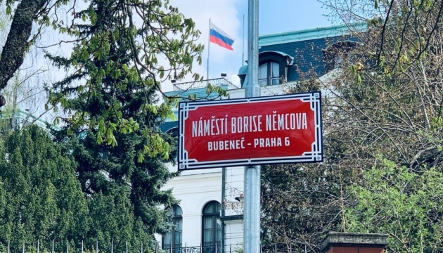 Росія вивезла з Чехії всіх видворених дипломатів