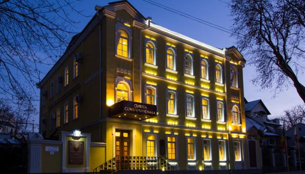 Партия Санду объявила акцию в поддержку конституционного суда Молдовы