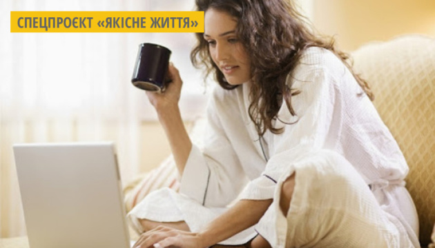 Психолог не радить працювати у ліжку на «дистанційці»