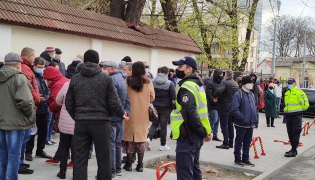 Конституционный кризис в Молдове: сторонники Санду требуют распустить парламент