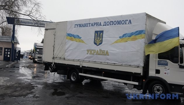 Another 65 t of humanitarian aid delivered to occupied territories of eastern Ukraine