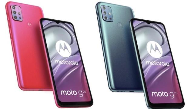 Motorola представила бюджетный смартфон с емкой батареей