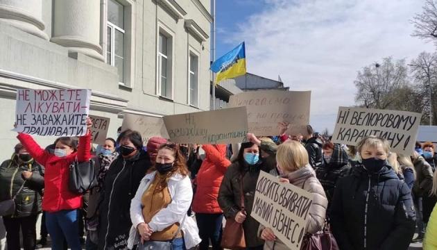 У Чернігові підприємці мітингували проти карантинних обмежень