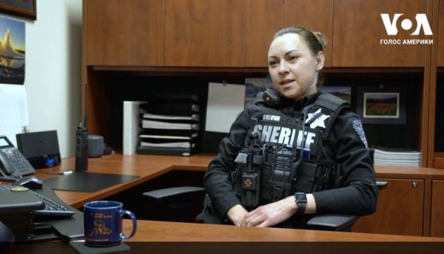 Як українка служить у поліції США