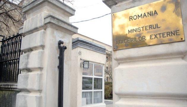 Румыния высылает российского дипломата