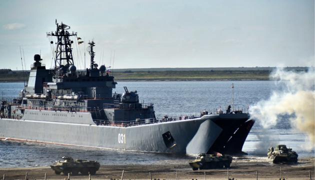 Два кораблі Північного флоту РФ після «навчань» залишилися в Чорному морі